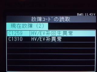 CIMG7288_R.JPG