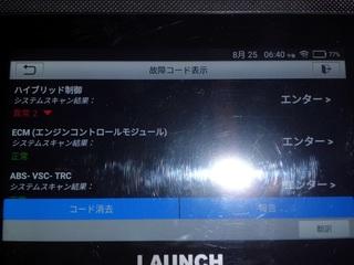 CIMG7291_R.JPG