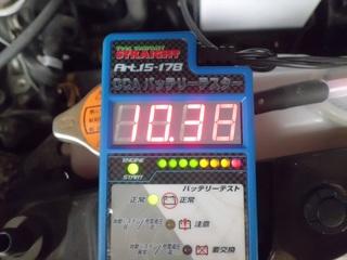 CIMG7514_R.JPG