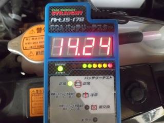CIMG7519_R.JPG