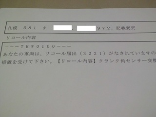 CIMG7586_R.JPG