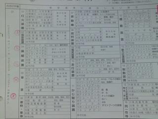 CIMG7719_R.JPG