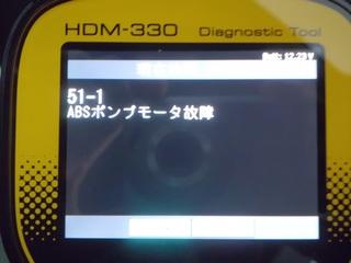CIMG7877_R.JPG