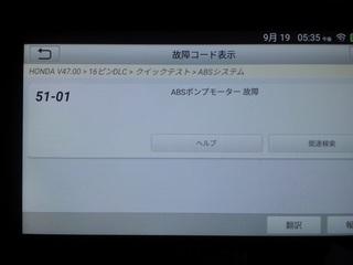 CIMG7883_R.JPG