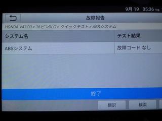 CIMG7886_R.JPG