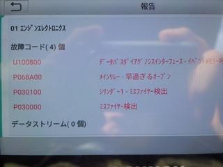 CIMG8059_R.JPG
