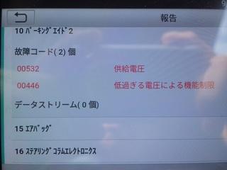 CIMG8061_R.JPG