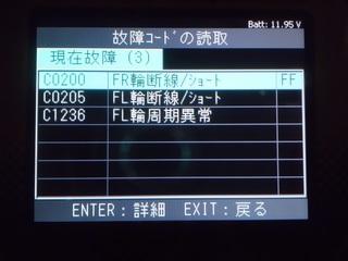 CIMG8077_R.JPG