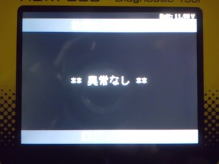 CIMG8080_R.JPG