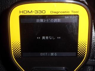 CIMG8096_R.JPG