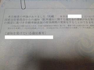 CIMG8270_R.JPG