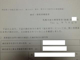 CIMG8288_R.JPG