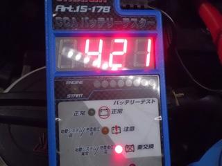 CIMG8291 (2)_R.JPG