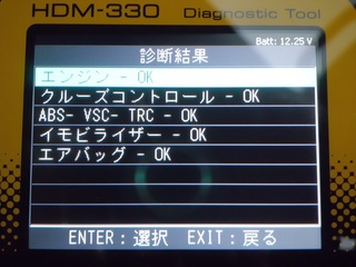 CIMG8379_R.JPG