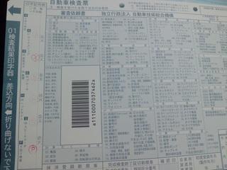 CIMG8775_R.JPG