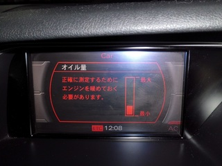 CIMG9306_R.JPG