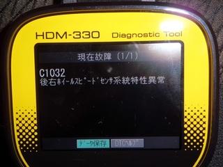 CIMG9352_R.JPG