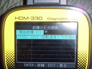 CIMG9353_R.JPG