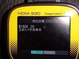 CIMG9355_R.JPG