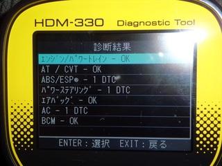 CIMG9358_R.JPG