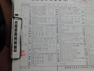 CIMG9819_R.JPG