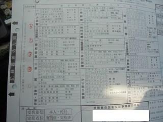 DSC00754_R.JPG