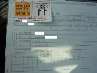 DSC00756_R.JPG
