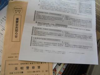 DSC00932_R.JPG