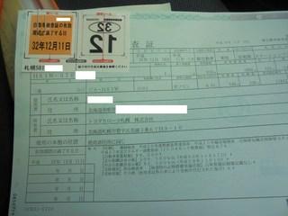 DSC01070_R.JPG