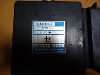 DSC02798.jpg