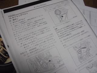 DSC02960_R.JPG
