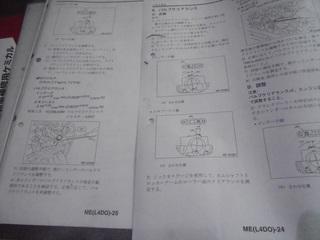 DSC03354_R.JPG