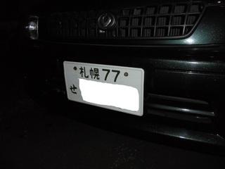 DSC03403_R.JPG