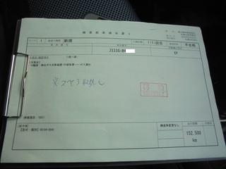 DSC03715_R.JPG