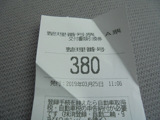 DSC04000_R.JPG