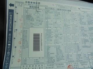 DSC05036_R.JPG