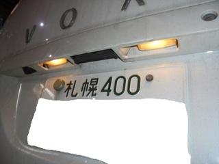 DSC05528_R.JPG