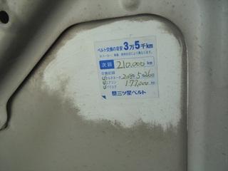 DSC05589_R.JPG