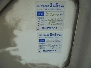 DSC05604_R.JPG