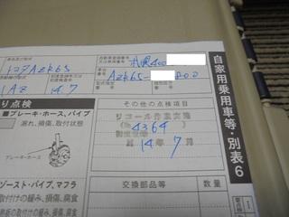 DSC05669_R.JPG
