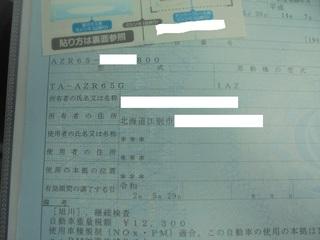 DSC05696_R.JPG