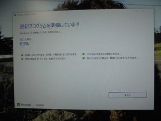 DSC05879_R.JPG