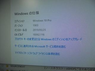 DSC05880_R.JPG