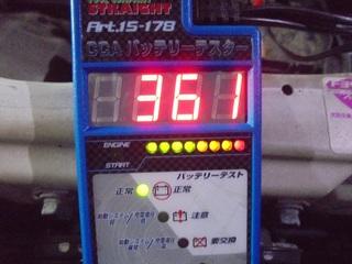 DSC07031_R.JPG