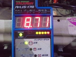 DSC07032_R.JPG