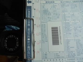 DSC07052_R.JPG