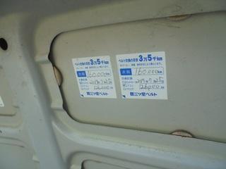 DSC07601_R.JPG