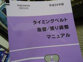 DSC07637.jpg
