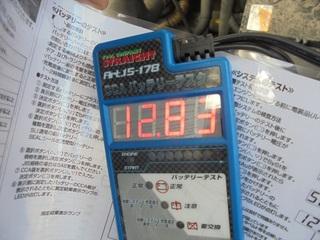 DSC07742_R.JPG