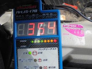 DSC07743_R.JPG